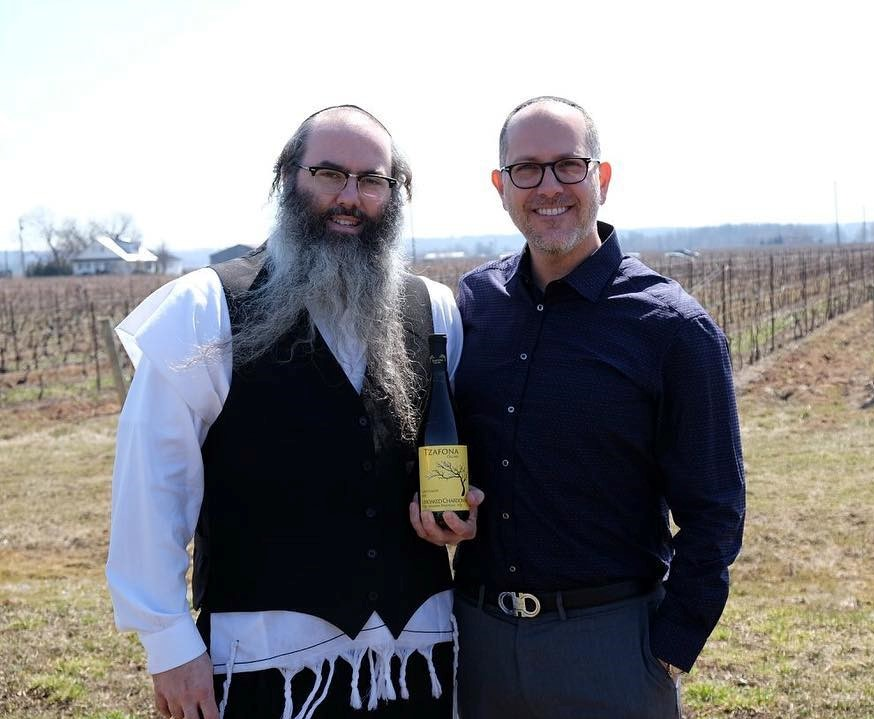 Rabbi Avraham Gislason and Toby Berkel